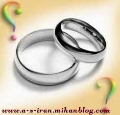 ازدواج با محارم